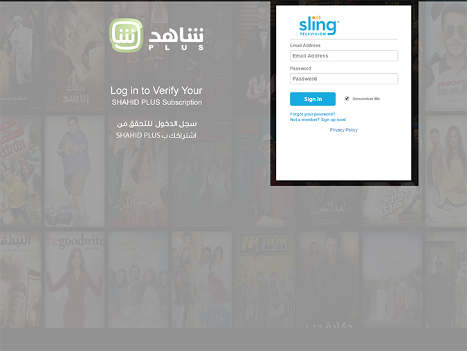 Watch SHAHID programming with Sling TV