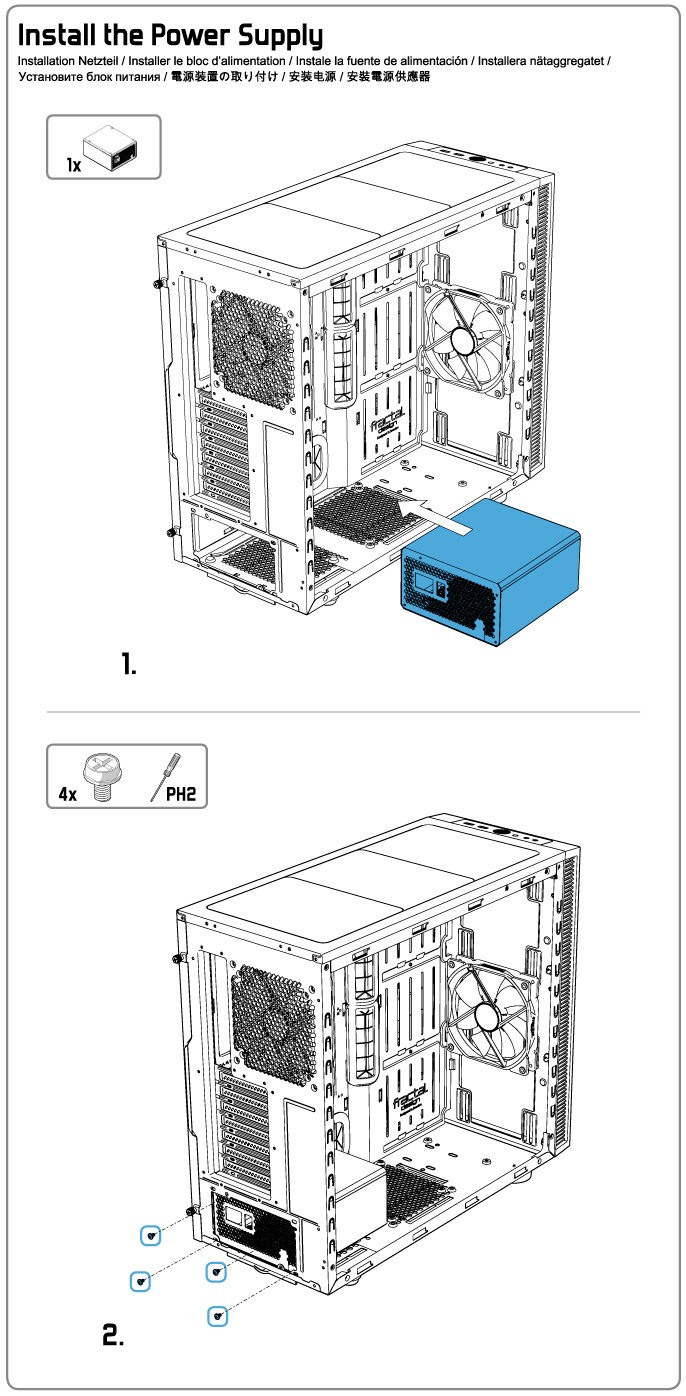 Fractal Design Beginner's Guide: How to build a PC in a