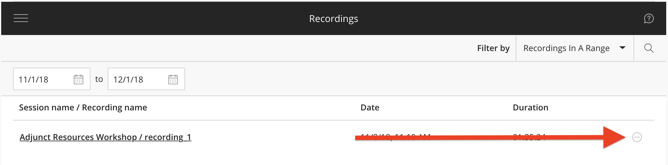 screenshot of recording menu button