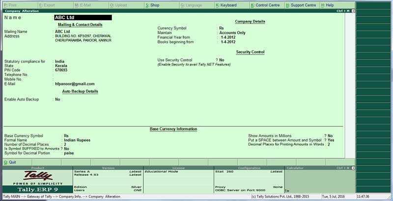 Company Alteration Screen