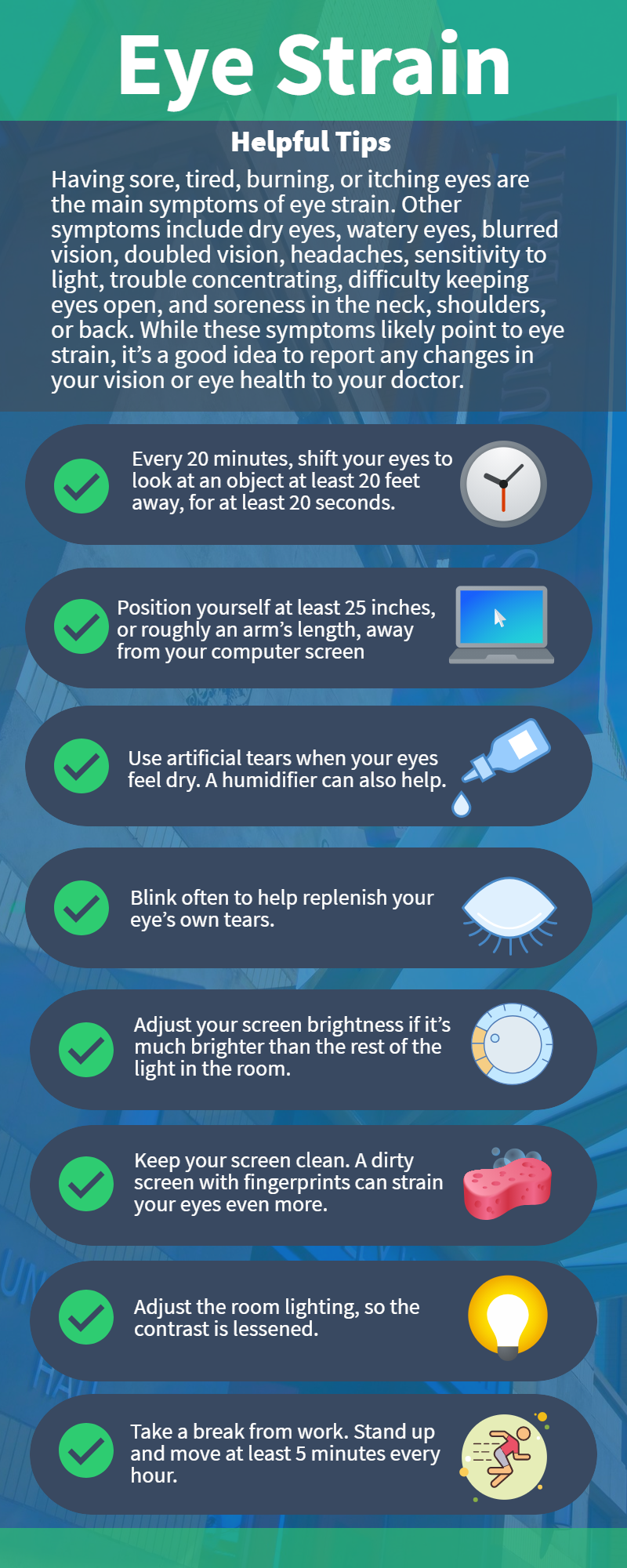 Printable eye strain infographic containing the aforementioned eye strain tips.