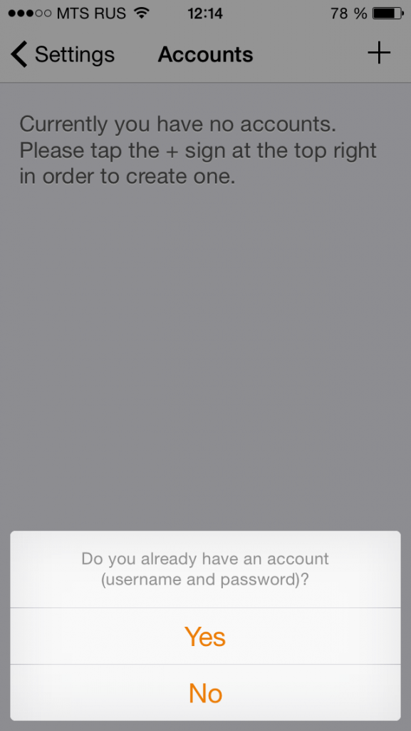 Zoiper_iOS-2