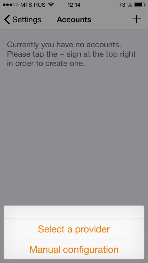 Zoiper_iOS-3