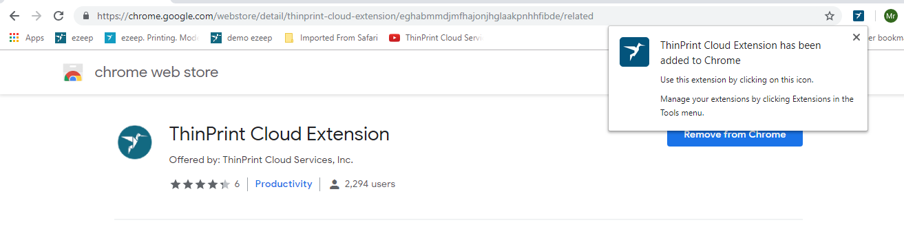 screenshot: locate the cloud extension in your chrome bar