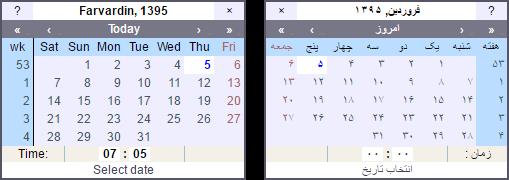 _scroll_external/attachments/calendar4_en-5a6fc9f88a2cb77782e11a538c318b8db2002c1a516278031205ea243c3909cb.png