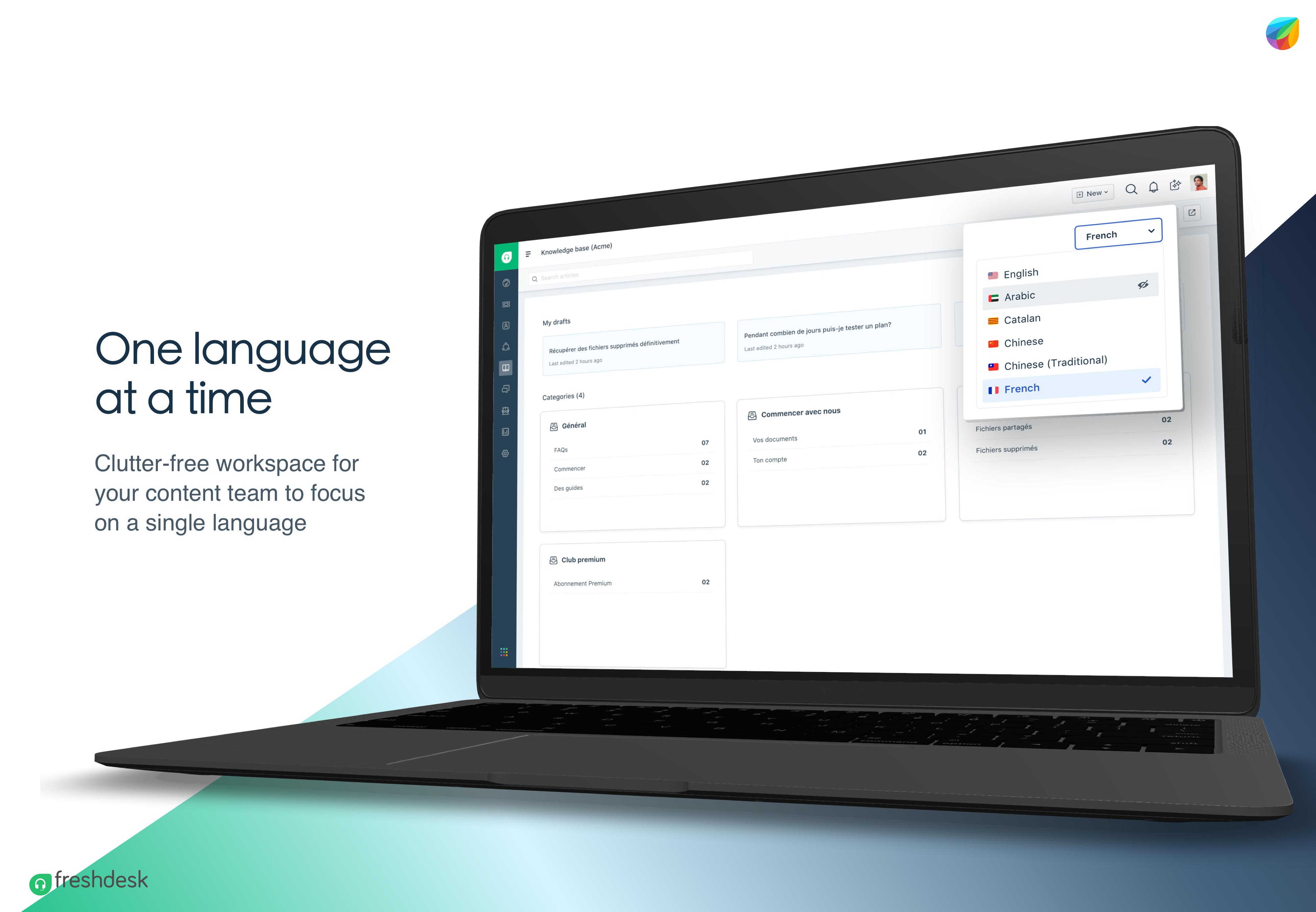 Global Language Selector - Freshdesk Knowledge Base