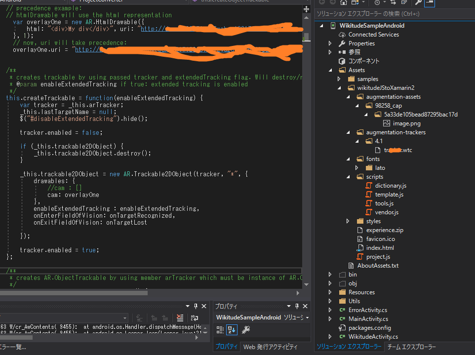 HTMLDrawbleClass when using javascript of wikitude Target