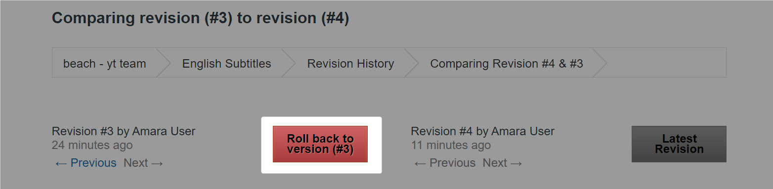Roll back button highlighted on old style Amara compare revisions page