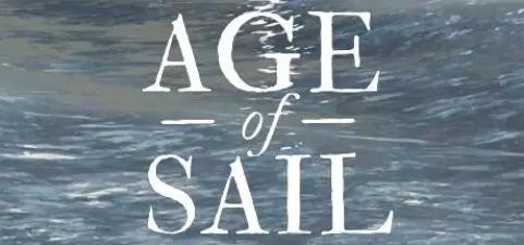 扬帆起航的时代