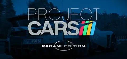 汽车项目--帕加尼版