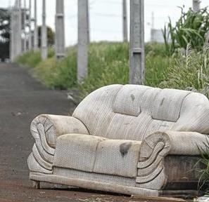 O que fazer com sofá antigo?