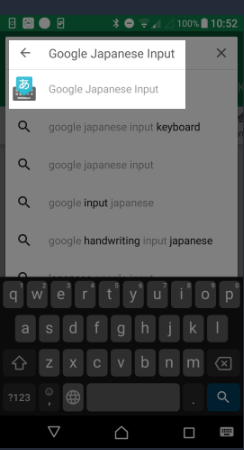 Android type Japanese : FluentU