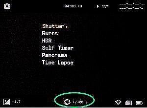 2 shutter-menu-with-shutter-speed-300×221