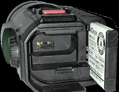 battery insert