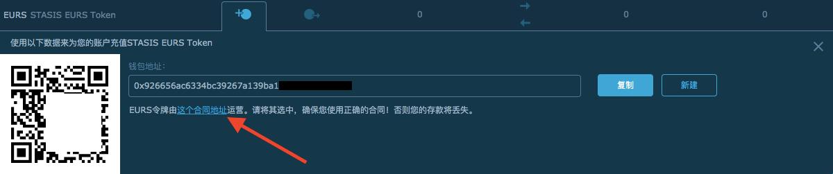 Screen_Shot_2019-12-02_at_18.52.51.png