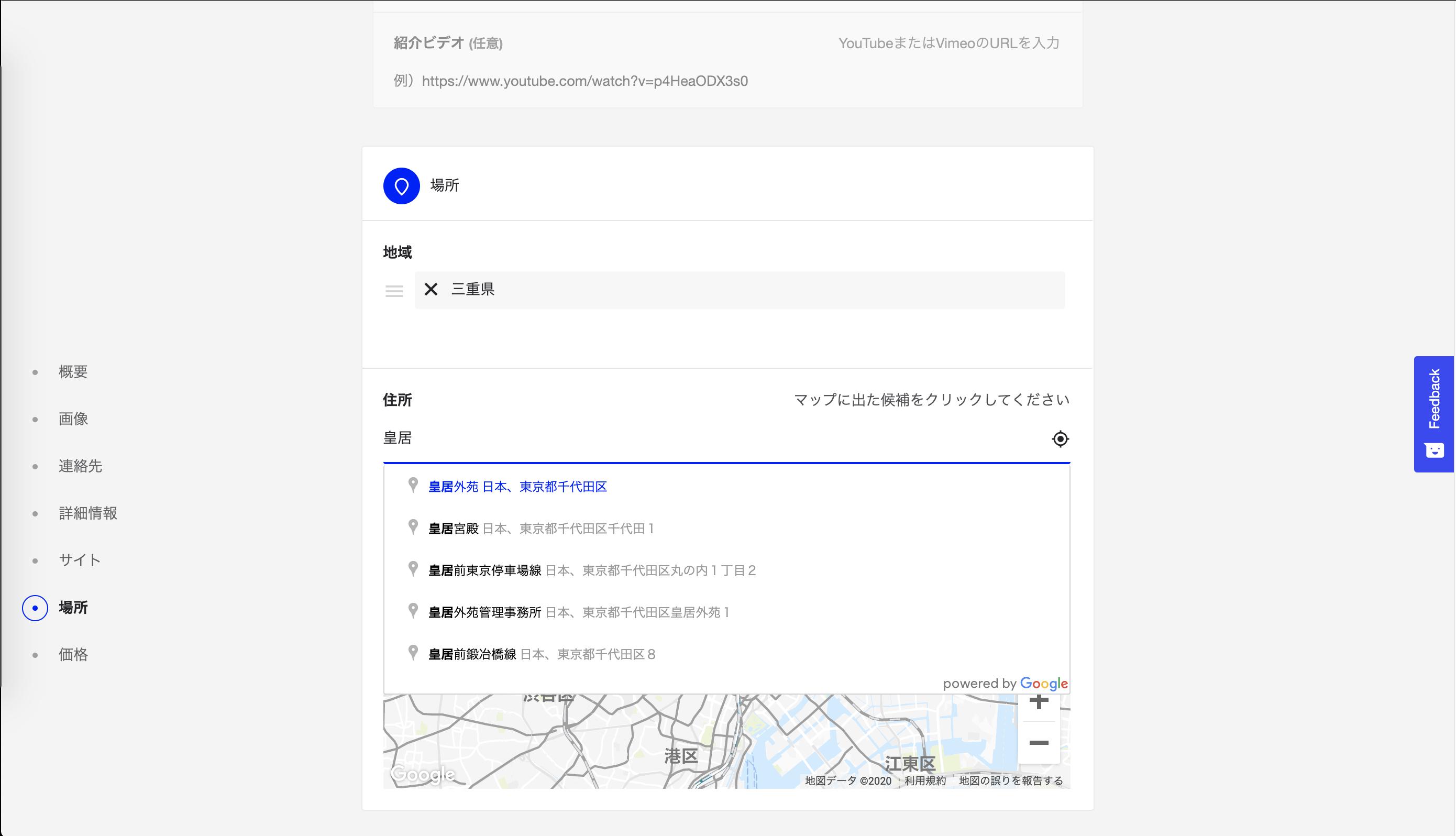 https://s3-us-west-2.amazonaws.com/secure.notion-static.com/f4d24058-205c-4b81-825b-901794b13b17/screenshot_2020-06-05_10.56.57.png