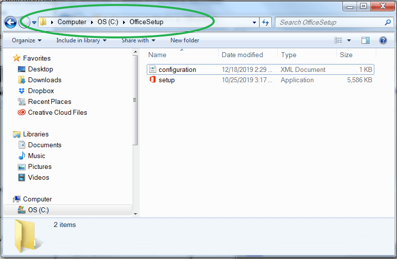 File Explorer window with address bar highlighted