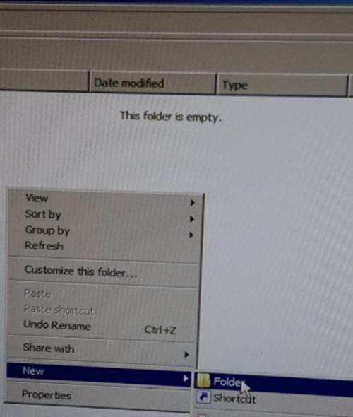วิธีแก้จุดขาวบนหน้าจอ SJCAM Hot-pixels fix