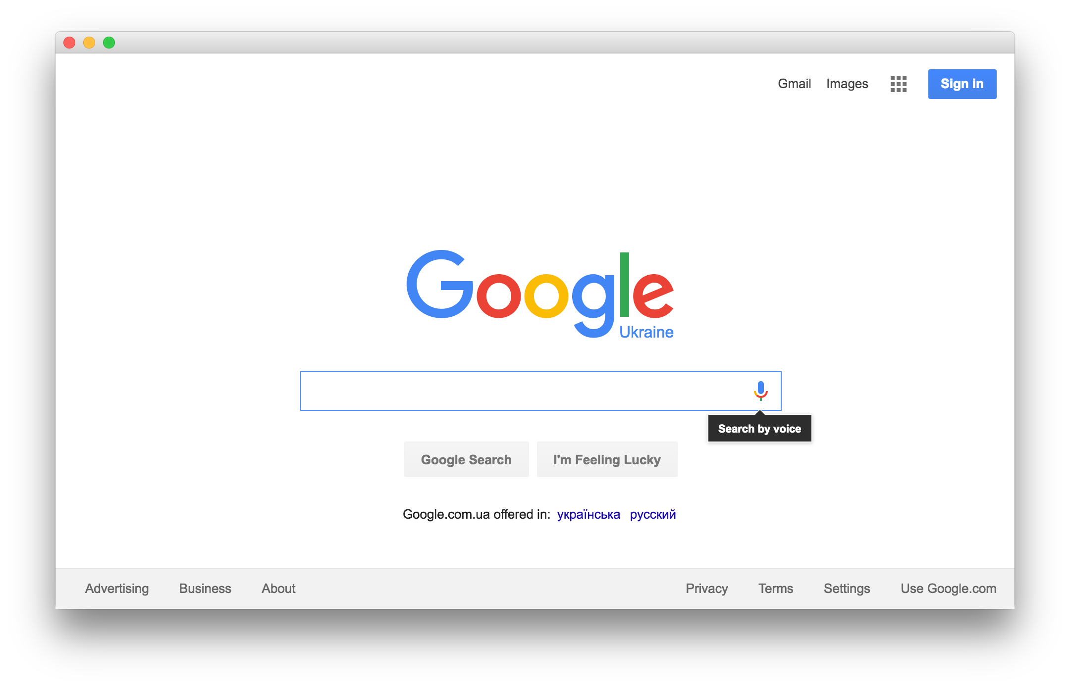 Voice Recognition : JxBrowser