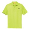 Safety Yellow Sport Shirt w/ Pocket