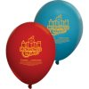 McTeachers Night Balloons (Pack of 20)