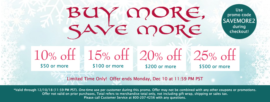 Buy More, Save More - Up to 25% off!