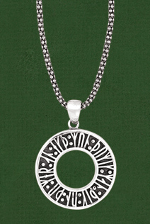 I Remember You Runic Pendant