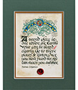 A Sacred Place Print, Unframed Gaelsong
