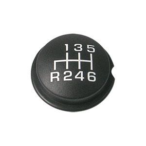 SHIFT KNOB INSERT - G56 6-SPD - MOPAR ('05-'18)
