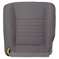 FACTORY-MATCH BOTTOM SEAT COVER - SLATE - CLOTH - DRIVER SIDE 40/20/40 ('06-'09, 2500/3500 ST, ALL CABS & '06-'08, 1500, MEGA CAB)