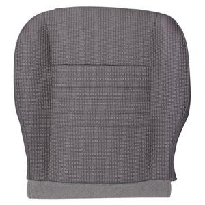 FACTORY-MATCH BOTTOM SEAT COVER - SLATE - CLOTH - DRIVER SIDE ('06-'08, 1500, REG & QUAD CAB)