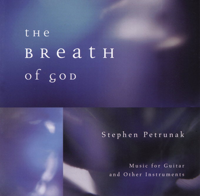 Stephen Petrunak