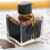 J Herbin Caroube de Chypre Fountain Pen Ink