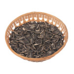 Great Companions Black Striped Sunflower Seeds