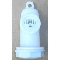 Replacement Airlock for Marchisio Variable Capacity Tank