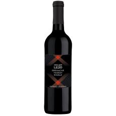 Australia - California Grenache Tannat Shiraz Winexpert Limited Edition Wine Making Kit