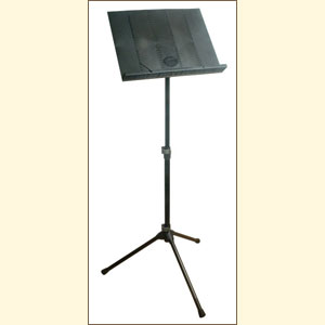 Folding Plastic Music Stand by Peak
