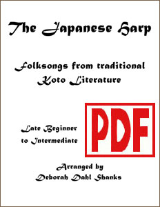 The Japanese Harp by Deborah Dahl Shanks <span class='red'>PDF Downloads</span>