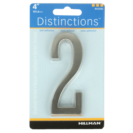 Hillman 843282 4-Inch Brushed Nickel Address Plaque Number 2's, 2 Pk