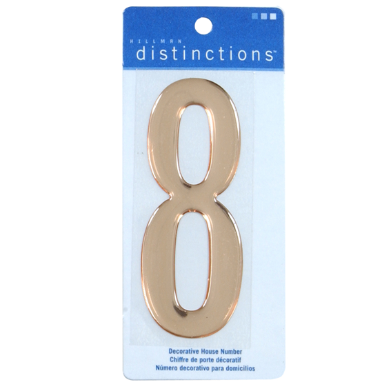 HILLMAN 848966 4 INCH GOLD DECORATIVE SELF-ADHESIVE DOMED HOUSE NUMBER 8 - 2 PK