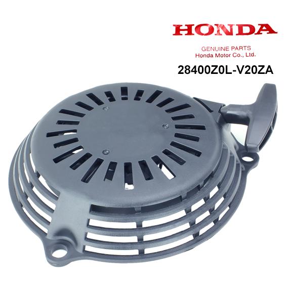 Honda #28400-Z0L-V20ZA Recoil Starter Assembly