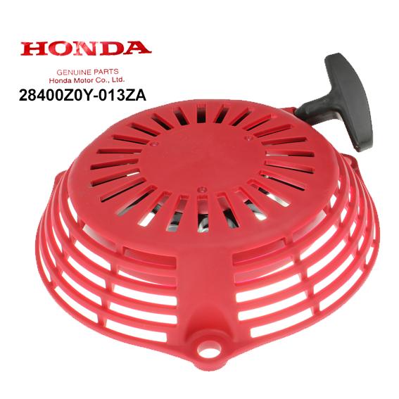 Honda #28400-Z0Y-013ZA Recoil Starter Assembly