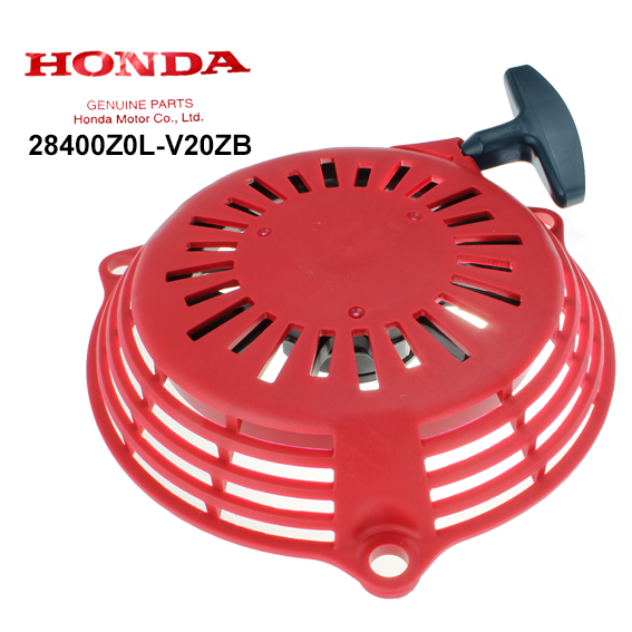 Honda #28400-Z0L-V20ZB Recoil Starter