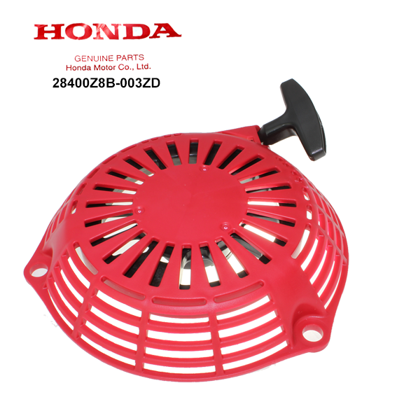 Honda #28400-Z8B-003ZD Recoil Starter