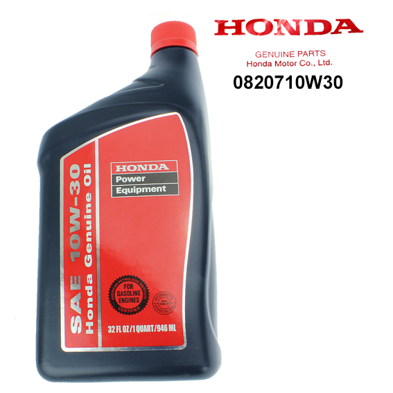 Honda #08207-10W30 Motor Oil, Quart