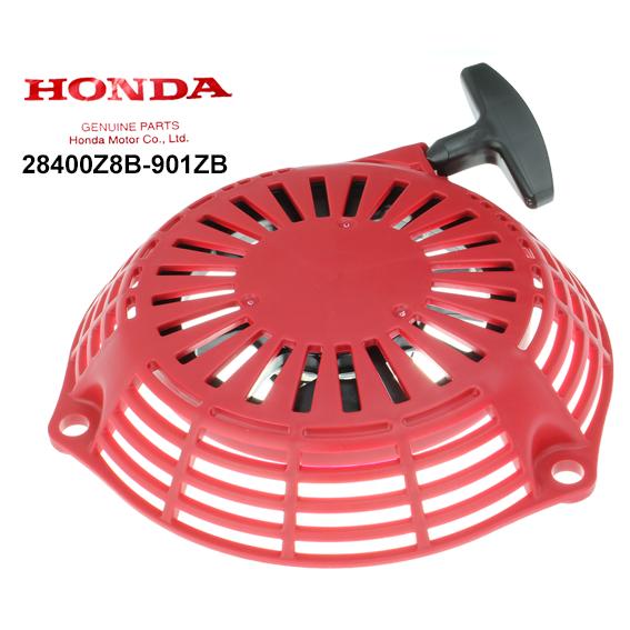 Honda #28400-Z8B-901ZB Recoil Starter Assembly