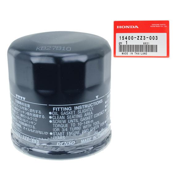 Honda #15400ZZ3-003 Oil Filter