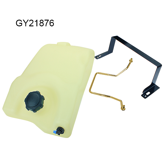John Deere #GY21876 Replacement Fuel Tank