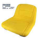 John Deere #GY21210 High Back Seat