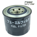 John Deere #MIU800645 Spin On Fuel Filter